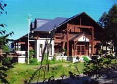 Lodge Tarumoto