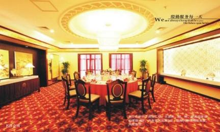Photo of Future Hotel Hangzhou