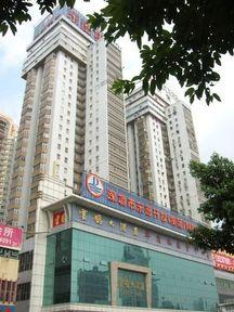 Photo of Vienna Hotel Shenzhen Theater