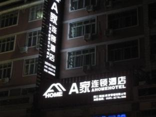 A Home Hotel Jinjiang Business