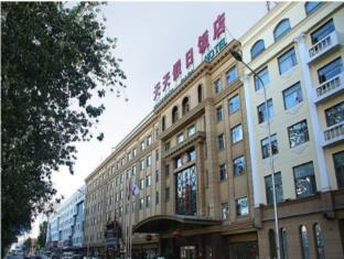 ‪Tiantian Holiday Hotel‬