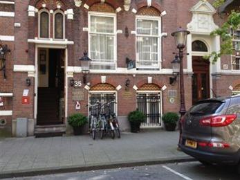 Photo of Sipermann Hotel Amsterdam