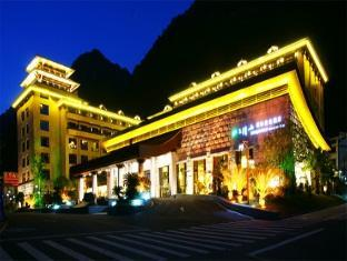 Sanqingshan International Holiday Hotel