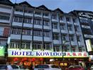Kowloon Hotel