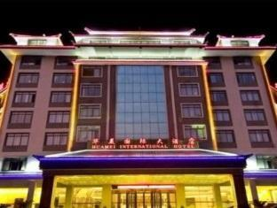 Longsheng Huamei International Hotel