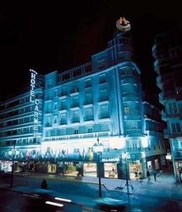 Photo of Carmen Hotel Granada