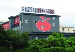 Orange Hotel (Ningbo Yuehu)