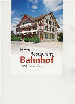 Photo of Bahnhof Hotel-Restaurant Sch&uuml;pfen