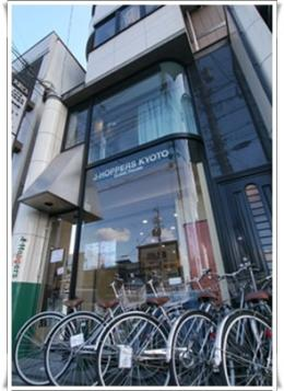 J-Hoppers Kyoto Guest House