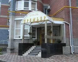 Photo of Hotel Premier Nizhniy Novgorod