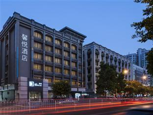 Photo of Wensha Hotel Shenzhen