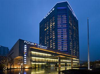 ‪Four Points by Sheraton Hangzhou, Binjiang‬