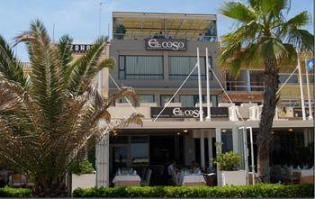 El Coso Hotel