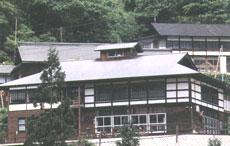 Pension Tsubasaya