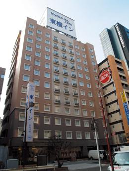 Toyoko Inn Shinagaw Oimachi