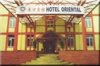 Photo of Oriental Hotel Budapest