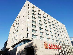 Beijing Regal Hotel Building A