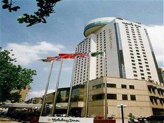 Photo of Meilian City Holiday Hotel Wuhan