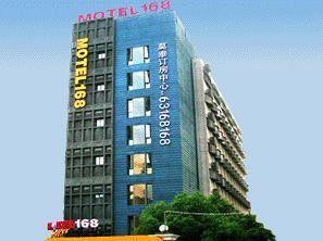 ‪Motel 168 Shanghai Wanping South Road‬