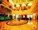 Wangjiang International Hotel