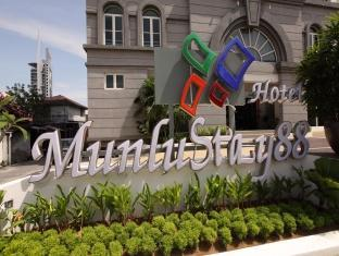 Munlustay 88 Hotel