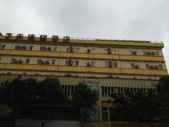 ‪7 Days Inn Guangzhou Huadu North Railway Station 2nd‬