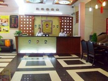 Photo of Sheng Tang Hotel Guangzhou