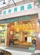 Evergreen Hotel Hong Kong