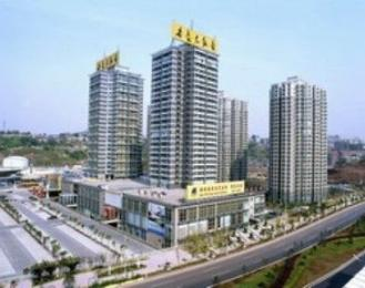 Photo of King World Hotel Chongqing