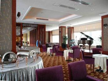 Yitel Hotel Shanghai Hongqiao