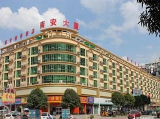 Nan'an Business Hotel