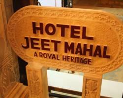 Hotel Jeet Mahal