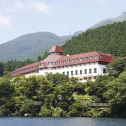 Photo of Odakyu Yamano Hotel Hakone