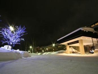 Niseko Northern Resort An'nupuri