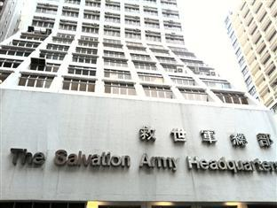 Photo of The Salvation Army - Booth Lodge Hong Kong