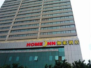 Home Inn Guangzhou Binjiang West Road Renmin Bridge