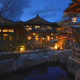 Onsenji Yumedono Ryokan