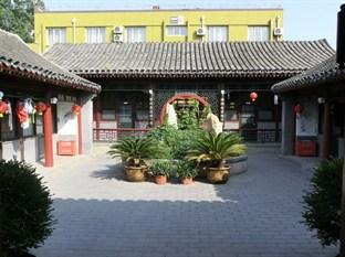 Shindom Inn (Beijing Zhushikou Second)