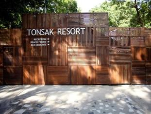 ‪Tonsak Resort‬