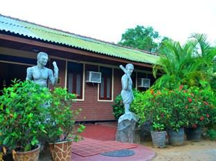 The Village Polonnaruwa