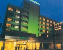 Photo of Holiday Inn Zhengzhou