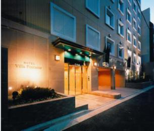 Hotel Villa Fontaine Jimbocho