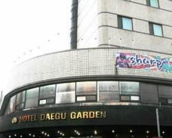 Photo of Hotel The Palace Daegu
