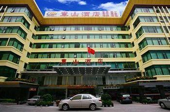 Photo of Junshan Hotel Guangzhou
