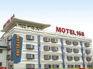 Motel 168 (Xi'an Beiguan)