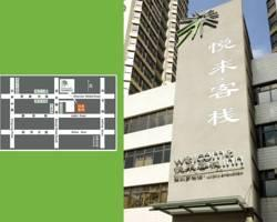 Welcome Inn (Shenzhen Luohu)