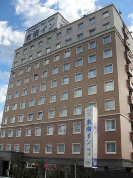 Toyoko Inn Saitama Toda koen eki nishiguchi