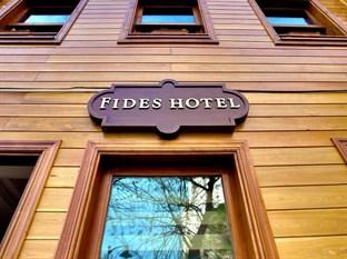 Fides Hotel