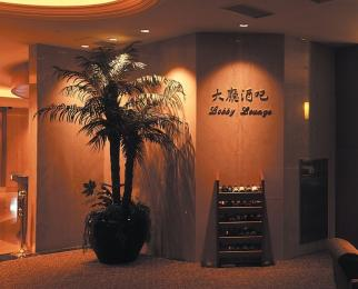 Photo of Monarch Plaza Hotel Taoyuan