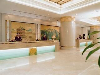 Photo of Jiangxi Grand Hotel Beijing